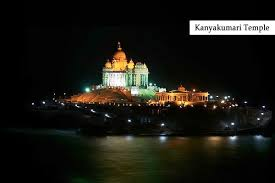 Vivekananda Rock Memorial at Night