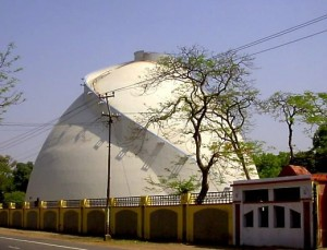 Gol Ghar, Patna.
