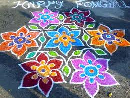 Rangoli is a Part of Pongal