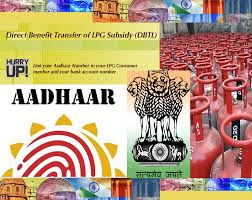 LPG and Aadhar Linking essential