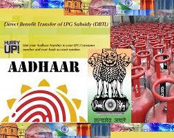 LPG and Aadhar Linking essential