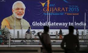 Vibrant Gujrat Summit