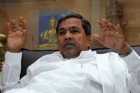 Karnataka Ministers