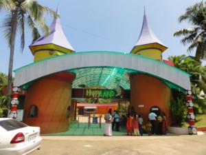 Happy Land - amusements parks in kerala