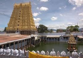 Sankarankovil, Tirunelveli