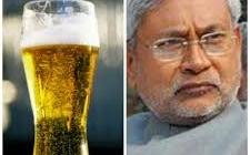 CM Nitish Kumar Plans to make Bihar dry state!!
