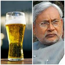 Bihar - Dry State