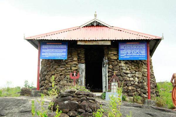 Irunnilamkodu Shiva Temple