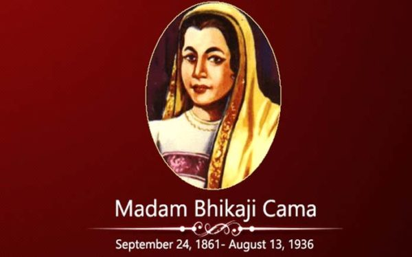 Biography-of-Madam-Bhikaji-cama-in-hindi